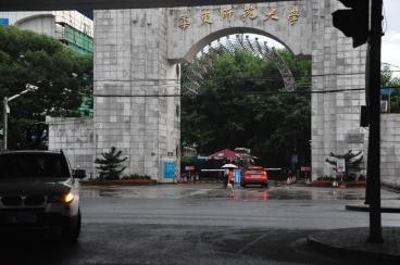 The gates to ECNU